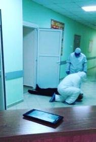В Белгородской области пациент ЦРБ с пневмонией умер в коридоре