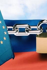 Какие санкции ввела Европа против ряда высокопоставленных россиян