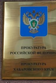 Хабаровская прокуратура проверит закупку чиновниками внедорожников
