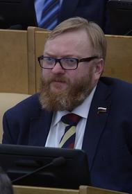 Милонов оценил свое попадание в персоны «нон грата» Азербайджана