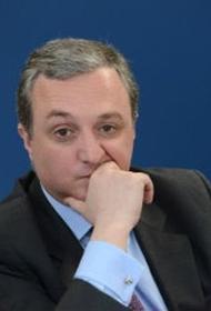 Глава МИД Армении Зограб Мнацаканян планирует совершить визит в США