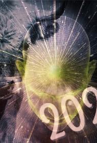 Снова апокалипсис или облегчение для всех? Доверять в 2021 году стоит вовсе не астрологам, а собственному разуму