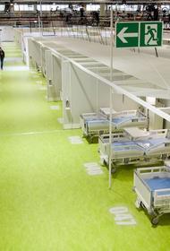 Welt: стационарное лечение пациента с COVID-19 в Германии стоит в среднем €10,7 тысячи