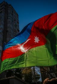 Азербайджан готов передать Армении тела погибших в Карабахе