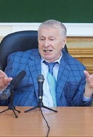 Жириновский считает, что выезд из России с туристической целью надо срочно запрещать