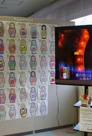 В Японии отметили 55-летие дружбы Хабаровска и Ниигаты