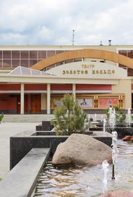 Театру