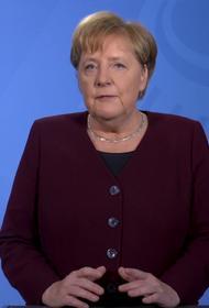 Ангела Меркель призвала граждан Германии к снижению контактов