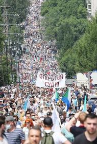 Хабаровск стал центром российского протеста, но экспорт его невозможен