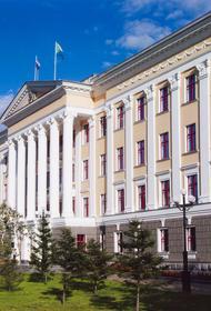 Хабаровская мэрия потратила почти 2 млн рублей на сайт, который не обновляется