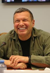 Соловьев посетовал властям Украины заняться «возвращением» американского Чикаго
