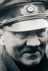 Артефакт с яхты Гитлера выставят на аукционе