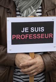 Убийца учителя во Франции предлагал школьникам деньги за информацию о своей жертве