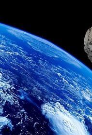 Астрофизик Тайсон: За день до выборов в США Земля может столкнуться с астероидом