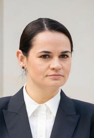 Светлана Тихановская встретится с властями Польши