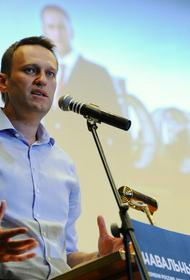 Навальный заявил, что Трампу следует выступить против применения химического оружия после его «отравления»
