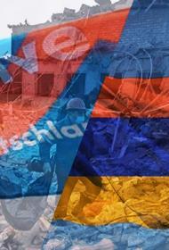 Армения привлекла на свою сторону немецких националистов и праворадикалов