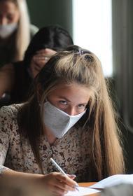 В Забайкальском крае все школы переводят на дистанционку