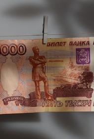 Трудоспособные граждане потеряли в период самоизоляции 841 миллиард рублей