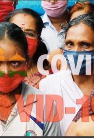 В Индии выявлено более 55,7 тысяч новых случаев COVID-19 за сутки