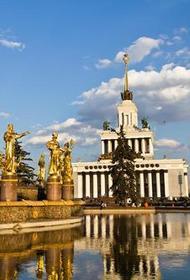 ВДНХ представила онлайн-гид по павильонам и фонтанам — Сергунина