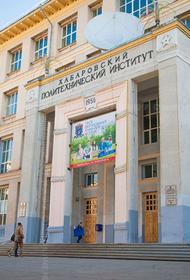 Коронавирус выявили у студентов ТОГУ в Хабаровске