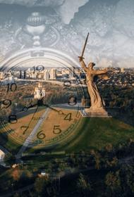 Жители Волгограда обратились в Госдуму с требованием сохранить местное время
