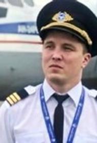 Пропавшего в Екатеринбурге летчика из Якутска Руслана Валеева нашли мёртвым