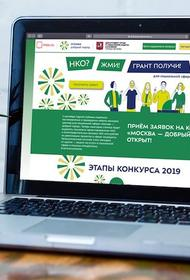 Сенатор Инна Святенко: Поддерживая социальные НКО, город напрямую помогает москвичам
