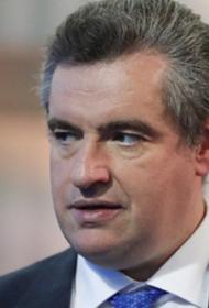 Слуцкий заявил, что в Совете Европы растет количество конструктивных парламентариев