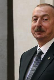 Ильхам Алиев о войне в Карабахе: Азербайджан практически уничтожил армию Армении