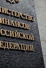 Минфин предлагает сократить Вооруженные силы России на 100000 человек