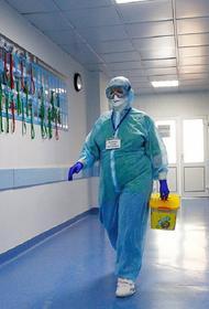 Минздрав Тверской области объявил суммы окладов для врачей, работающих в «красной зоне»