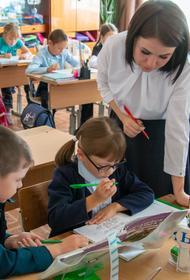 Южный Урал модернизирует систему образования