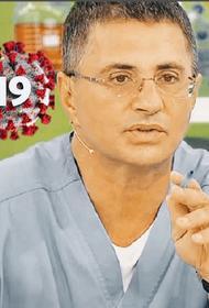 Доктор Мясников предлагает новые подходы в борьбе с коронавирусом