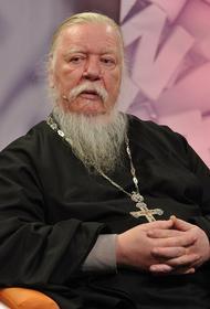 В РПЦ назвали дату и место отпевания Димитрия Смирнова