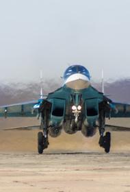В Хабаровском крае упал  бомбардировщик Су-34