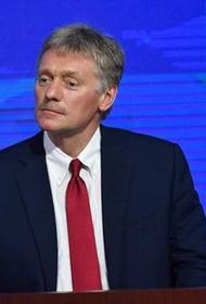 Дмитрий Песков заявил, что Россия самостоятельно обеспечит Крым водой