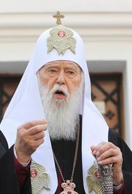Глава УПЦ КП Филарет заявил о вине большинства жителей Донбасса в войне на востоке Украины