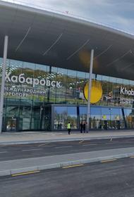 УФАС разбирается с высокими ценами на керосин в Хабаровском крае