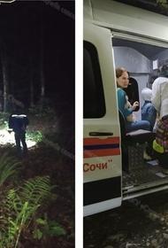 В Сочи спасли заплутавших туристов