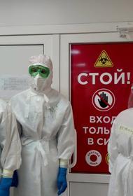 Коронавирус наступает: количество больных в Приморье растет каждый сутки