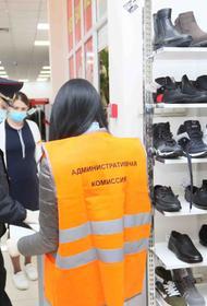 Административные комиссии в Приморье не дремлют