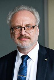 Президент Латвии Эгил Левитс призвал жителей думать и проверять информацию