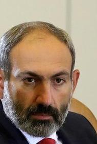 Никол Пашинян призвал армянский народ взять оружие в руки