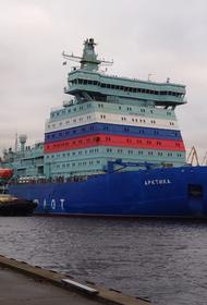 Ледокол «Арктика», способный пробивать лед толщиной до трех метров, вошел в состав атомного флота РФ