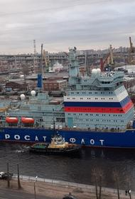 Введён в строй самый мощный ледокол в мире «Арктика»