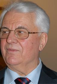 Кравчук назвал четыре компонента  реинтеграции Донбасса