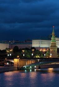 Неизвестный сообщил о минировании Государственного Кремлевского дворца в Москве
