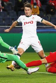 «Зальцбург» с «Локомотивом» сыграли вничью - 2:2